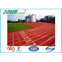 China Weather Resistant Sandwich System Running Track Flooring for College School Rubber Surface wholesale