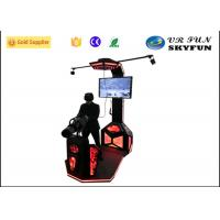 Electric System VR games simulator , VR Standing Platform For Entertainment Place