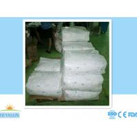 Buy cheap Cheap High Quality B Grade Stock Lot Sanitary Napkin Bulk baled b grade sanitary from wholesalers