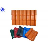China Easy Installation Synthetic Terracotta PVC Roofing Sheet Synthetic Resin PVC Plastic Roof Tile wholesale