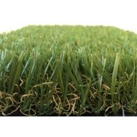 Buy cheap High Density High Dtex Indoor Artificial Grass Garden or Balcony use from wholesalers