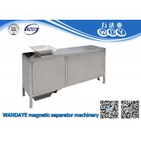 China 12 Layer Permanent Magnetic Separator Cabinet With Rare Earth Neodymium Magnets wholesale