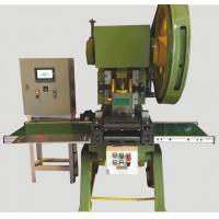 Buy cheap CNC Punching & shearing Machine from wholesalers