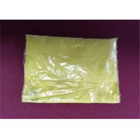 China Oxytetracycline 79-57-2 Treat Animal Diseases Yellow Crystalline Powder wholesale