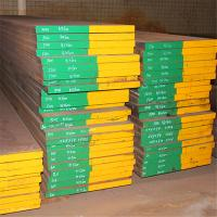 China Pre hardened Special Plastic Tool Steel with CE ISO 1.2311 P20 3Cr2Mo 618 PDS-3 wholesale