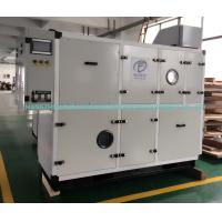 China Low Dew Point Industrial Air Dehumidification Units With Sweden Proflute Desiccant Rotor wholesale