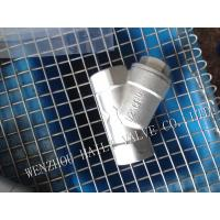 China high quality STRAINER stainless steel ball valves wholesale