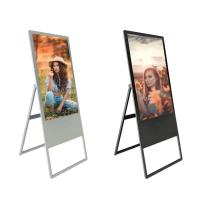 China Portable Multi Touch Android Digital Signage Lcd Advertising Poster 32 Inch For Cinemas wholesale