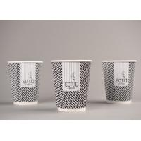China Biodegradable Triple Wall Cups For Hot Drinking / Coffee , Eco Friendly wholesale