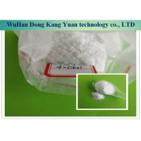 China CAS No 2446-23-3 Oral Turinabol Powder Purity 99% For Muscle Gain wholesale
