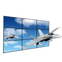 China 0.8mm Narrow Bezel Seamless Video Wall , Anti Static 2x2 Lcd Screen Wall wholesale