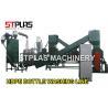 China HDPE Shampoo Bottle Plastic Washing Recycling Machine With Siemens Motor 1000kg/h wholesale