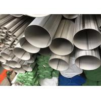 China Rigid Security Stainless Steel Welded Tube / Polished Surface SS Welded Pipe wholesale