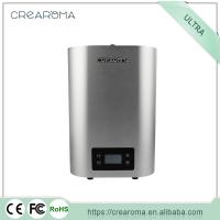 China Hotel lobby electrical aroma scent diffuser system commercial wholesale