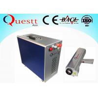 Buy cheap 60W Hanheld Scanner Fiber Laser Rust Removal Machine for cleaning 1.5mJ enengry from wholesalers