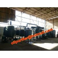 China used engine oil recycling machine ,black car oil vacuum distillation system, no need clay on sale