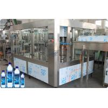 China High Speed Filling Machine wholesale