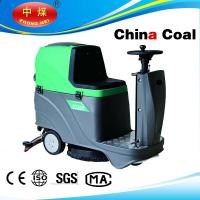 China Ride-on scrubber dryer wholesale