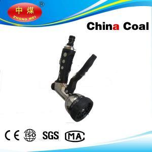 China Shandong Coal Spray gun Pistol Grip Hose Nozzle - Eight Settings wholesale