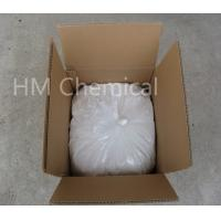 Buy cheap Diacetone Acrylamide (DAAM) Organic Catalyst CAS 2873-97-4 Chemical Auxiliary Agent 99% from wholesalers