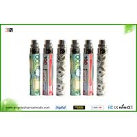 China Embossed VV Ego E Cig Battery / Ego Q Battery 650 puff , 850 puff , 1050 puff on sale