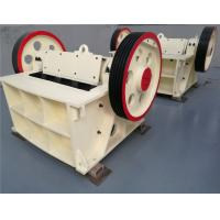 Buy cheap PE 250X400 Less Dust Jaw Crusher Machine For Iron Ore & Manganese Ore from wholesalers