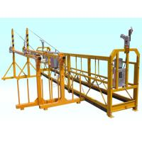 China Adjustable Steel Powered Suspended Working Platform Scaffold Hoists wholesale