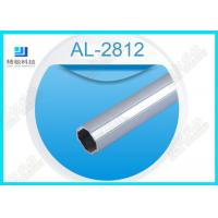 Buy cheap Thickness 1.2mm Aluminium Alloy 6061 Pipe For Logistic Equipment Assembly from wholesalers