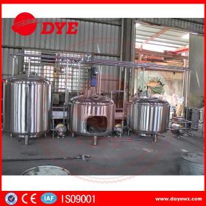 China 300 L Micro Beer Brewery Equipment Homebrew Beer Making Machine wholesale