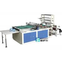 China Hot Cutting Side Sealing And Cutting Bag Making Machine 5.5Kw Step Motor Driving wholesale
