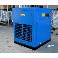 China Natural Gas Belt Driven Air Compressor Rotary For Chocolate Production Factory wholesale