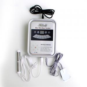 China 4Th Body Health Analyzer , Quantum Resonance Magnetic Analyzer With 45 Reports wholesale