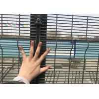 Buy cheap Anti crawling 358 Security Wire Mesh Fence from wholesalers