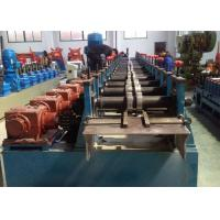 Buy cheap Perforated Solar Panel Bracket Roll Forming Equipment With Chain Transmission from wholesalers