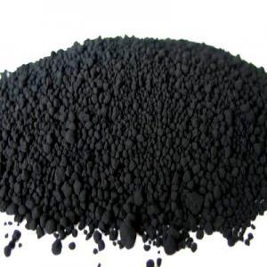 China Carbon Black N220,N330,N550,N660 on sale