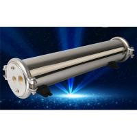 Buy cheap Pharmaceutical Water Treatment Accessories 8 Inch RO Membrane Vessel 4021 4040 from wholesalers