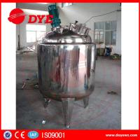 China Food Grade Stainless Steel Storage Tanks Electric Heating Liquid wholesale