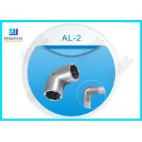 Buy cheap 90 Degree Elbow Aluminum Pipe Joints , AL-2 Metal Tube Fittings Round Head Shape from wholesalers