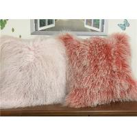 China Living Room 16 Inch Mongolian Fur Pillow Long Curly Hair With Micro Suede Lining wholesale