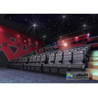 China Black Electric 4D Movie Theater Seats With Safety Belt , Footrest wholesale