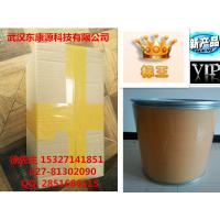 China Nicotinamide API Vitamin PP White Powder CAS 98-92-0 For Food Additives wholesale