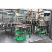 Buy cheap Herbal Tea / Juice Hot / Plastic Korea Rice Wine Bottle Filling Machine With SEW from wholesalers