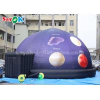 China 8m Strong Oxford Cloth Planet Printing Inflatable Planetarium Dome Tent for School Education wholesale