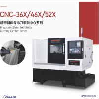 China High - Stability Lathe Machine Cnc Machine CNC Machine Electrical Parts wholesale