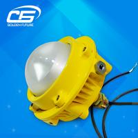 China Led Explosion Proof Industry Lamp 265V ExdⅡC T6 Gb Outdoor IP66 wholesale