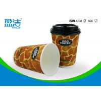 China Heat Insulated 400ml Recyclable Paper Cups , Three Layers Eco Friendly Paper Cups wholesale