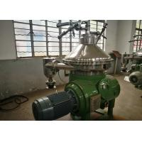 China Easy Operating Conical Disc Centrifuge , Centrifugal Oil Water Separator wholesale