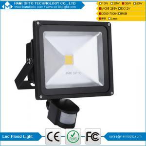 China 3Years warranty 30W  PIR LED flood light PIR in black housing wholesale