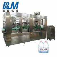 Buy cheap CE Fully Automatic Pet Bottle Filling Machine For Mineral / Pure Water from wholesalers