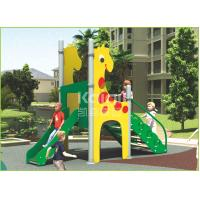 China Hot sell PE board plus aluminium slide animal structure out door playground for kids wholesale